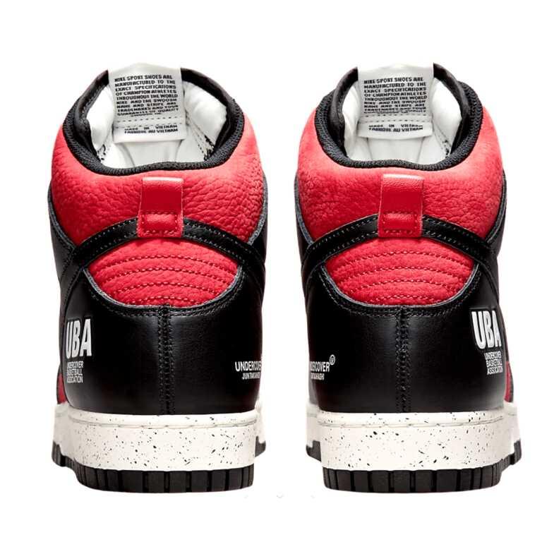 Nike Dunk HI 1985 UBA x Undacover